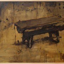 "Mojtaba Amini, ""Black Death"", mixed media (handmade paper, cardboard, organic glue), 84 x 141.5 cm, 2017"