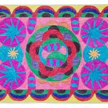 Salim Karami, untitled, pen on paper, 35 x 50 cm, unique edition