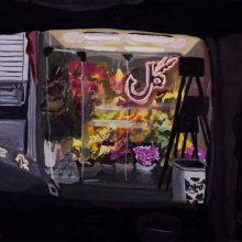 "Negar Karimkhani, ""Flower Shop at Night"", From ""Hide & Seek"" series, gouache on paper, 11.5 x 15 cm, 2018"