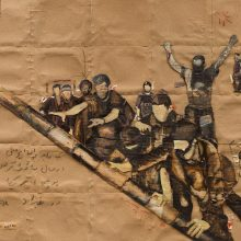 "Mojtaba Amini, untitled, from ""I Will Return"" series, mixed media ( paper, sandpaper and paint), 136 x 162 cm, 2020"