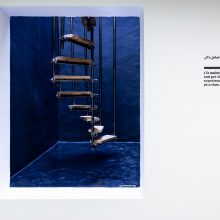 "Mohsen Rafei, ""Nour Khan"", installation at Pasio, 2020"
