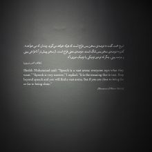 """Mahsa Aleph, """"The Aleph Archive"""", from """"The Writer is the Reader"""" series, installation view, 2018"""