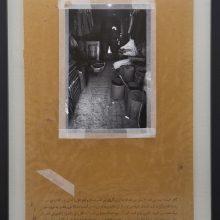 "Mojtaba Amini, ""Ašwa (lit. Darkness)"", collage, 78.5 x 57 cm, 2018"