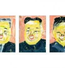 Family of Kims| 13 x 18 cm| Oil on Canvas | 2016