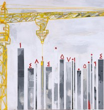 acrylic-on-Canvas,1391,110x150cm-Tania-Pakzda